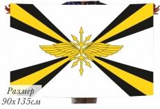 Флаг Войск Связи России фото