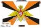 Флаг Войск связи фотография