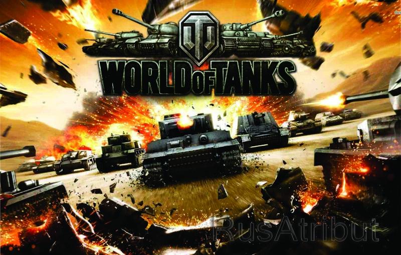 скачать бесплатно игру ворлд оф танкс через торрент - фото 9