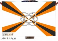 Флаг соединений и воинских частей технического обеспечения МО РФ  фото