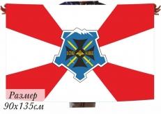 Флаг Южного военного округа фото