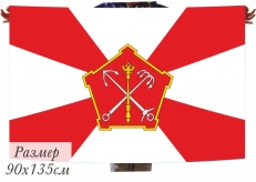Флаг Западного военного округа фото