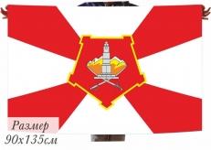 Флаг Центрального военного округа ВС РФ фото