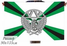 Двухсторонний флаг «Железнодорожные войска» фото