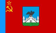 Флаг Орла фото