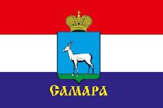 Флаг Самары фото