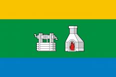 Двухсторонний флаг Екатеринбурга фото