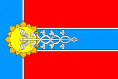 Флаг Армавира фото