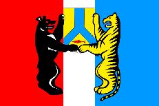 Двухсторонний флаг Хабаровска фото