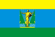 Двухсторонний флаг Комсомольска-на-Амуре фото