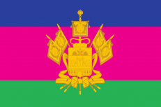 Флажок Краснодарского края на палочке фото