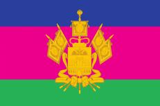 Флаг Краснодарского края фото