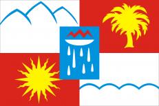 Двухсторонний флаг Сочи фото