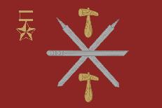 Двухсторонний флаг Тулы фото