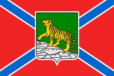Двухсторонний флаг Владивостока фото