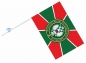 """Флаг ПВ """"Группа Российских Погранвойск в Таджикистане"""" фотография"""