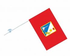 Флажок Севастополя с присоской фото