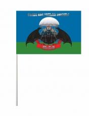 Флажок на палочке «12 ОБрСпН ГРУ» фото