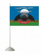 """Настольный флаг """"14 ОБрСпН ГРУ в/ч 74854"""" фото"""