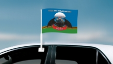 "Флаг на машину с кронштейном ГРУ ""16 ОБрСпН в/ч 54607"" фото"