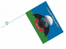 Флаг на машину с кронштейном Спецназа Гру «3гв. ОБрСпН в/ч 21208» фото