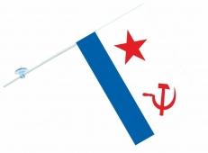 """Автофлаг """"ВМФ СССР"""" фото"""