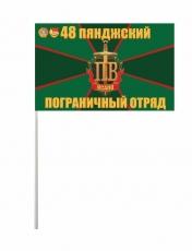Флажок на палочке «Пянджский 48 погранотряд» фото