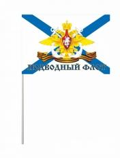 Флажок на палочке «Подводный флот России» фото