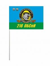 Флажок на палочке «218 ОБСпН ВДВ» фото