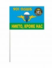 Флажок на палочке «901 батальон ВДВ» фото