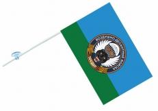 """Флаг на машину """"56 гв. ДШП"""" фото"""