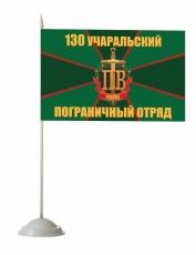 Настольный флажок «Учаральский пограничный отряд» фото