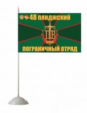 Настольный флажок «Пянджский 48 погранотряд» фото