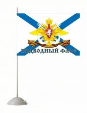 Флажок настольный Подводный флот России фото