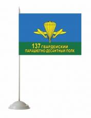 Настольный флаг ВДВ 137 ПДП фото