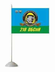 Настольный флаг Спецназа ВДВ 218 ОБСпН фото