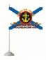 "Флаг ""Морская Пехота"" Тихоокеанский Флот фотография"