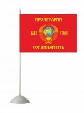 Флаг на машину «Пролетарии всех стран, соединяйтесь» фото