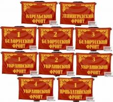 Комлект флагов фронтов Великой Отечественной войны для участия в параде 75 лет Победы фото