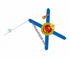 Флаг на машину с кронштейном Черноморский флот фото