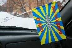 Флажок в машину с присоской «Мы служили в ВВС РФ» фото