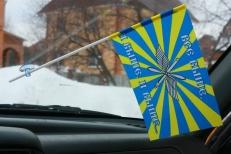 Флажок в машину с присоской ВВС «Все выше и выше...» фото