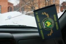 Флажок Танковых войск в машину с присоской фото