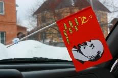 Флажок в машину с присоской Ленин фото
