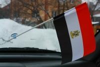 Флажок в машину с присоской Египет