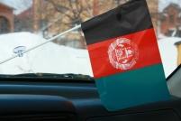 Флажок в машину с присоской Афганистан