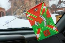 Флажок в машину с присоской Локомотив фото