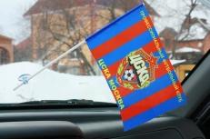 Флажок в машину с присоской ЦСКА Полосы фото