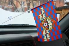 Флажок в машину с присоской ЦСКА Красная армия фото