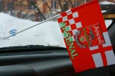 Флажок в машину с присоской ФК Арсенал фото